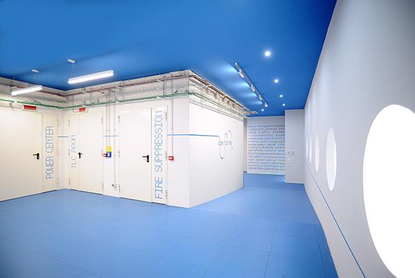 Fiat Data Center