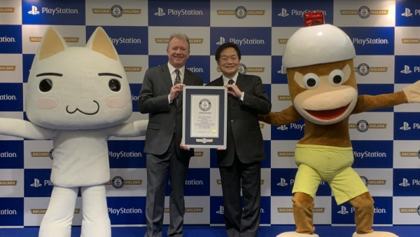 PlayStation 25th anniversary guinness world record best-selling videogame home console brand ever
