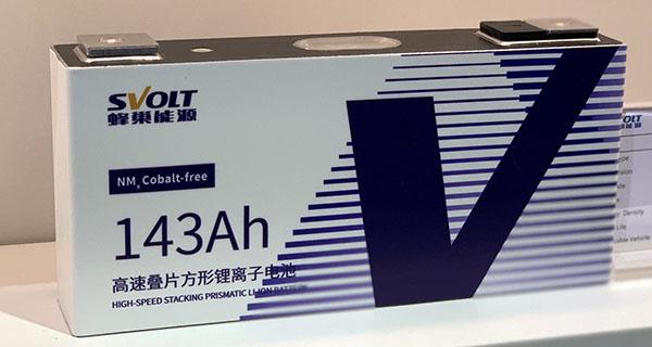 Batterie NMx