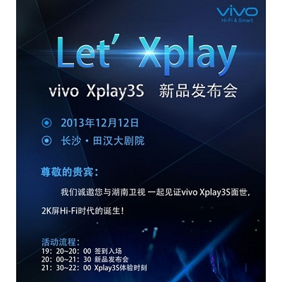 Vivo Xplay 3S, data di lancio