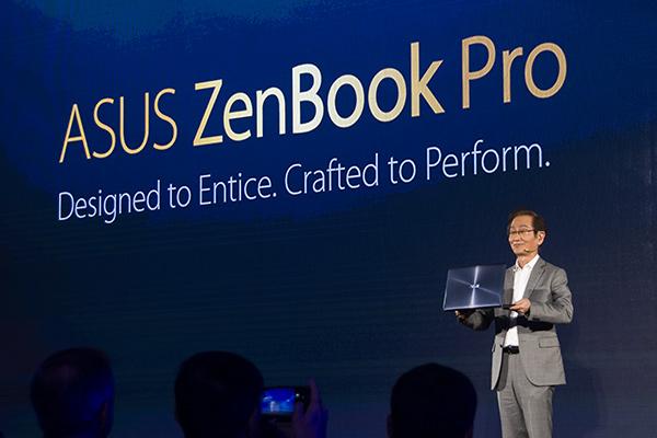 Asus: ecco i nuovissimi Zenbook