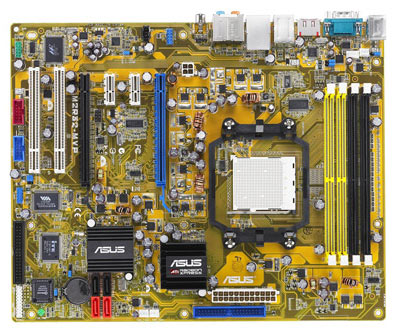 asus_crossfire_board_am2_2.jpg (59886 bytes)