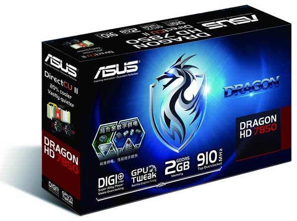 asus_dragonedition_7850_1.jpg (45298 bytes)