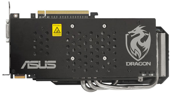 asus_dragonedition_7850_2.jpg (32424 bytes)