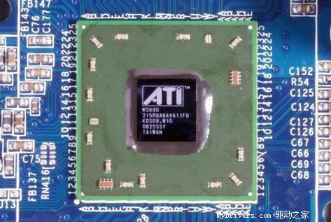 chipset_amd_socket_am2_2.jpg (47891 bytes)