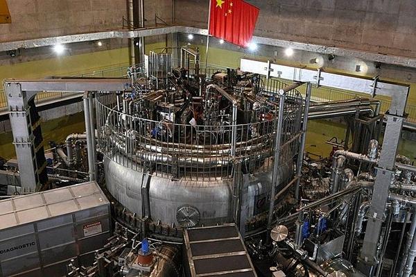 fusione nucleare cina