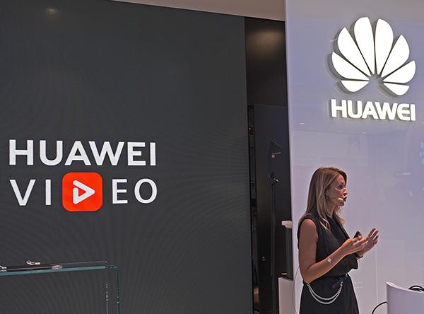 f8e3a7fc020c Nuovo tassello di questa strategia al di là del solo hardware è il lancio  anche in Italia della piattaforma Huawei Video. Serie italiane e  internazionali