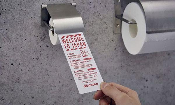 Carta igienica per smartphone