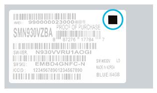 Galaxy Note7 come riconoscere se è sicuro
