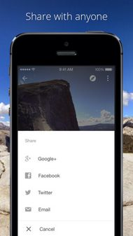 Google Photo Sphere Camera