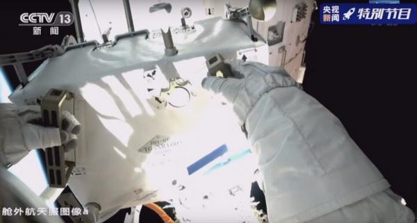 astronauti cinesi