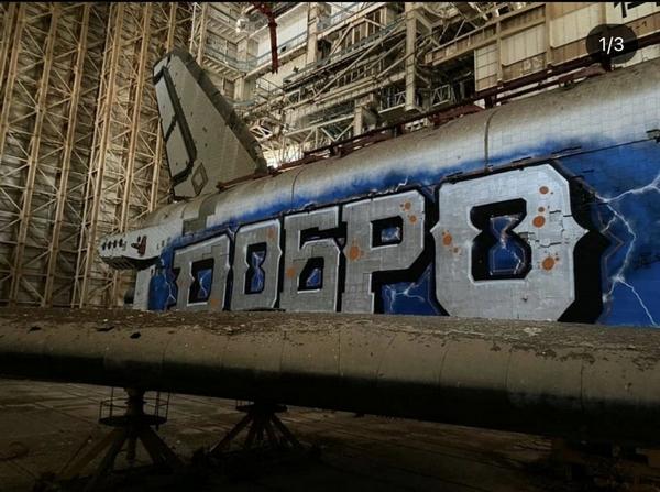 spazioplano buran