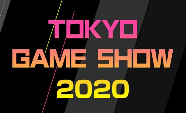 tokio_game_show_2020_600.jpg