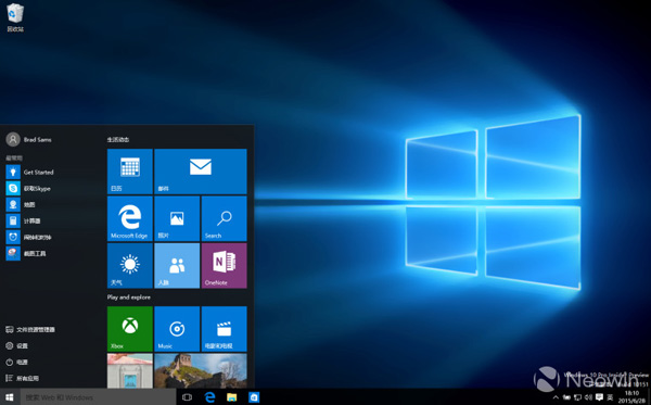 Windows 10 build 10151